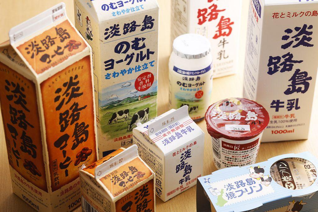 *淡路島牛乳ブランドの商品を中心とした乳製品も