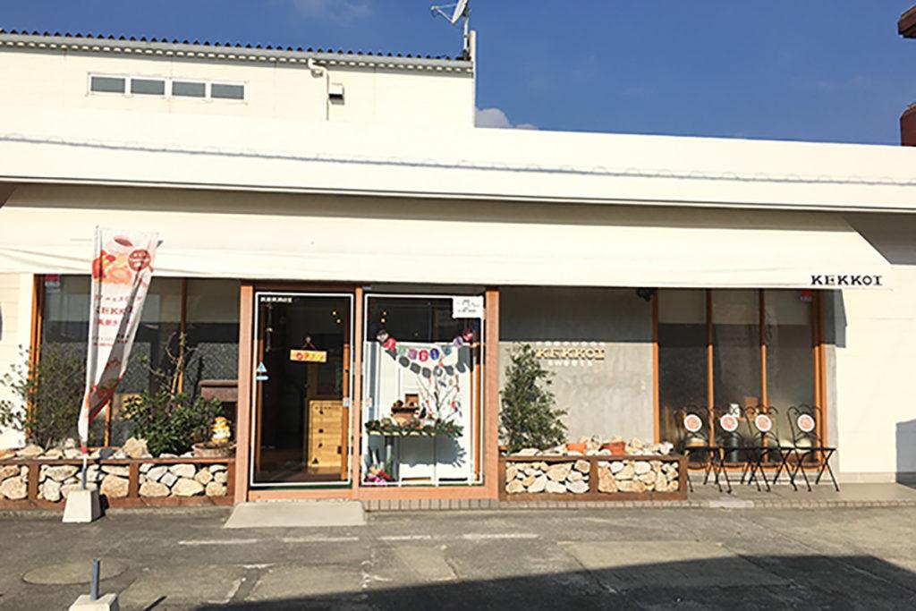 kekkoi店舗