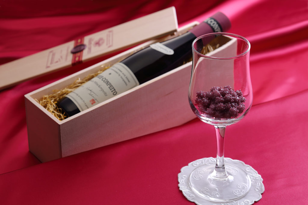 究極のヴォーヌ・ロマネ ヴァン・ルージュ(赤ワインの金平糖)8,500円(税抜)