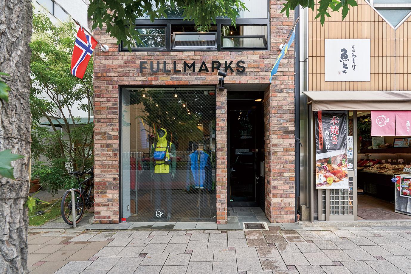 FULLMARKS 京都店