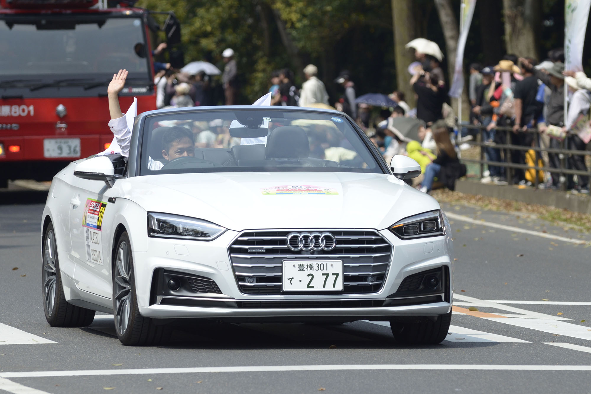 Audi A5カブリオレ