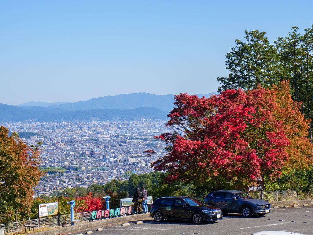小倉山cafeから京都市をのぞむ