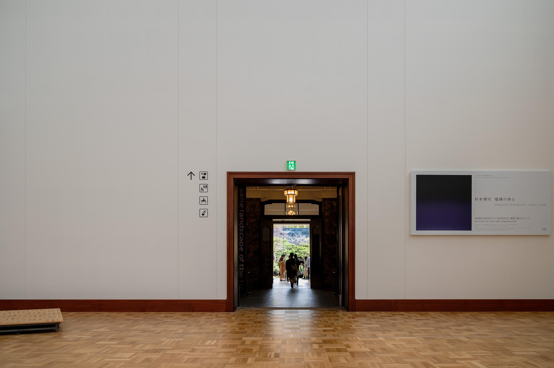 京都市京セラ美術館 本館中央ホールから日本庭園へ