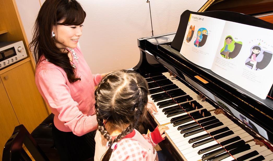 今田景子ピアノ教室