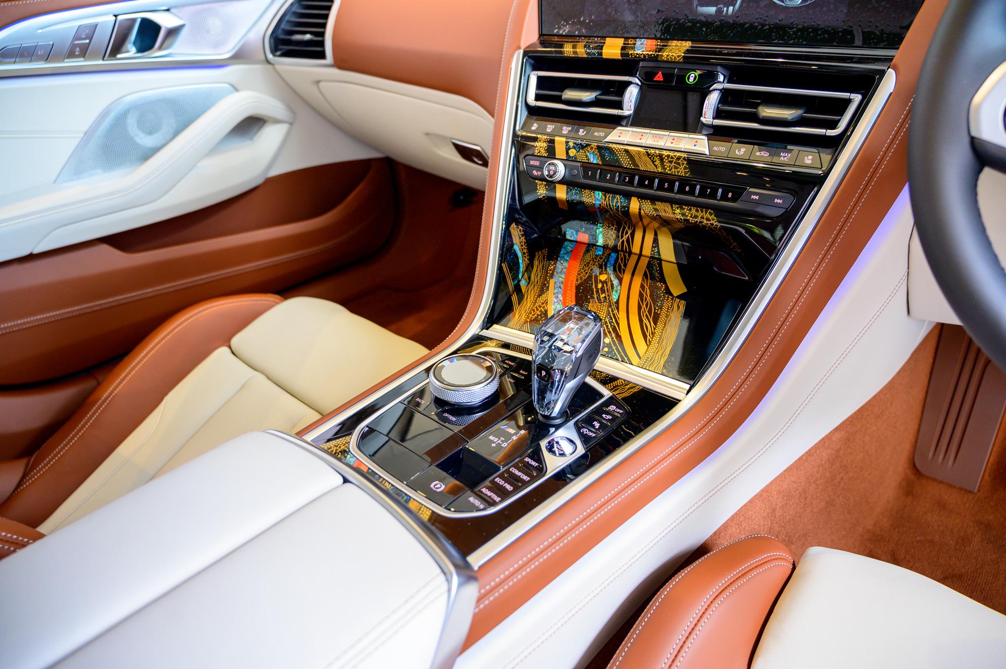 BMW 8シリーズ グランクーペ KYOTO EDITIONセンターコンソール