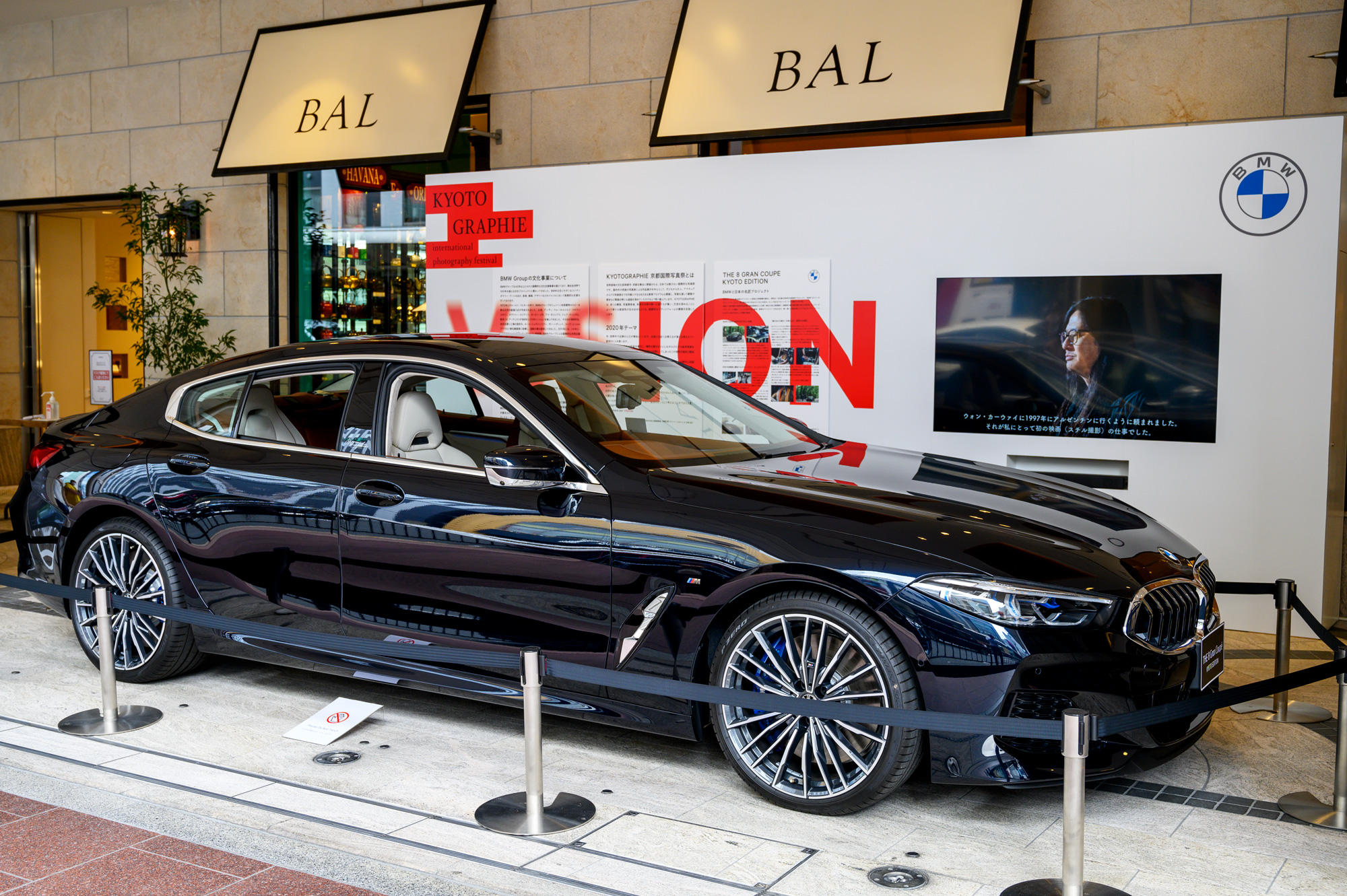 BMW 8シリーズ グランクーペ KYOTO EDITION 京都BAL
