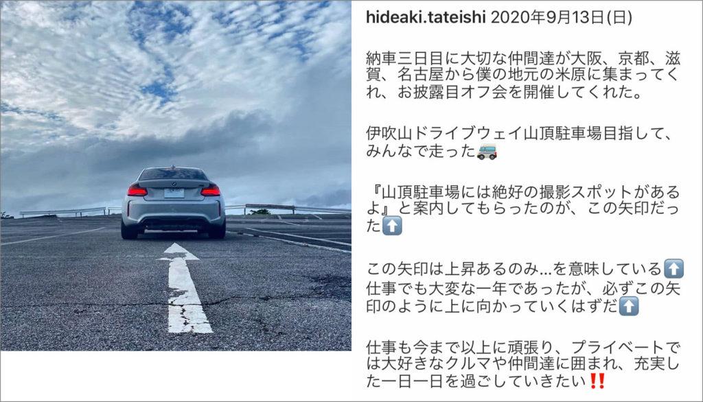 「#クルマと私の町」コンテスト優秀賞hideaki.tateishi