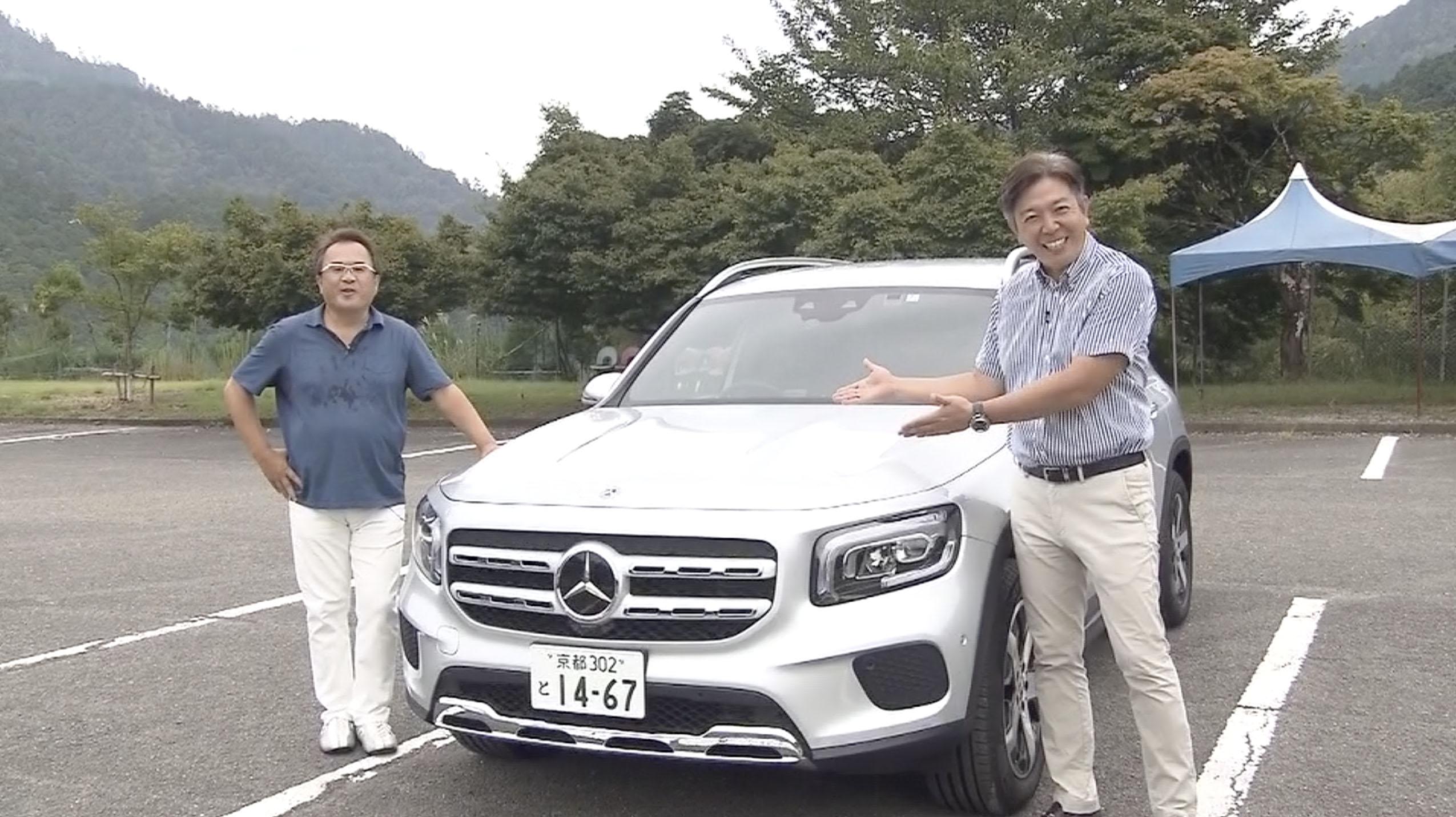 竹内弘一試乗レポ動画 メルセデス・ベンツGLB