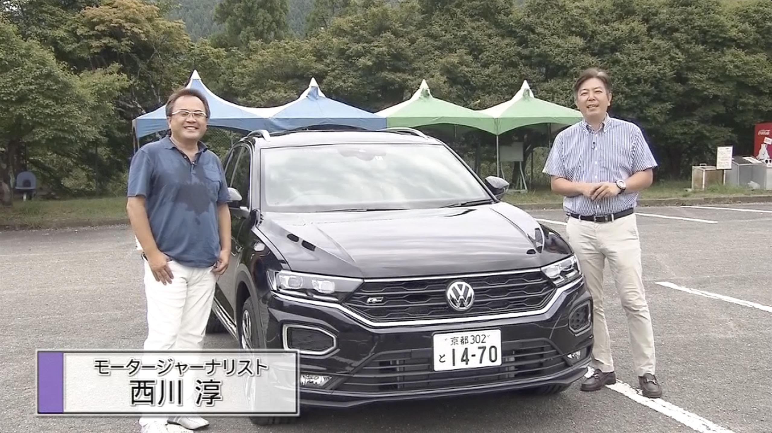 竹内弘一試乗レポ動画 Volkswagen T-Roc
