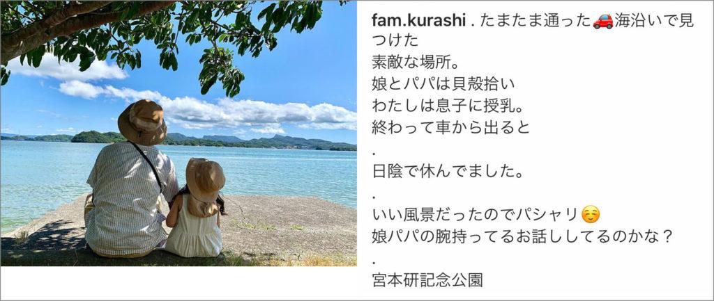 「#クルマと私の町」コンテスト優秀賞fam.kurashi