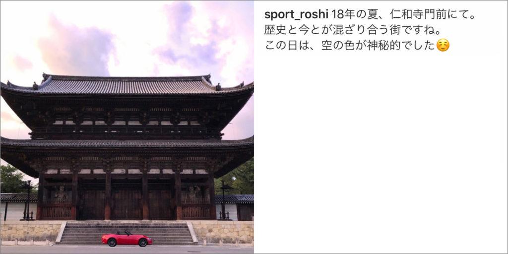 「#クルマと私の町」コンテスト優秀賞sport_roshi