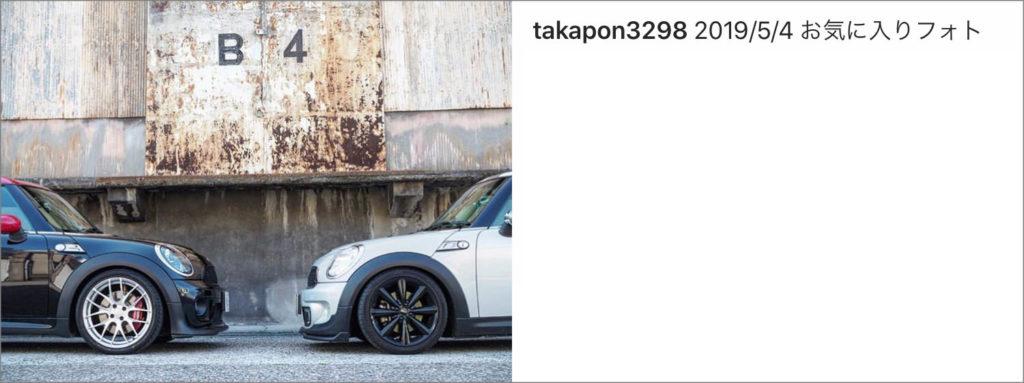 「#クルマと私の町」コンテスト優秀賞takapon3298