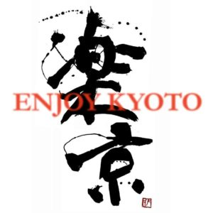 ENJOY KYOTOロゴ