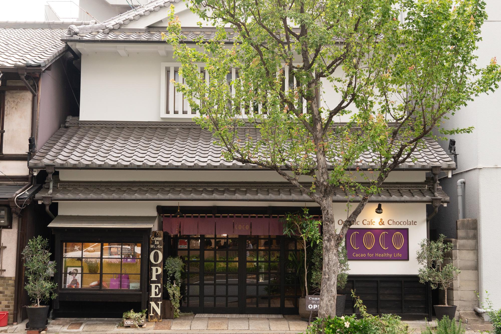 COCO KYOTO 本店