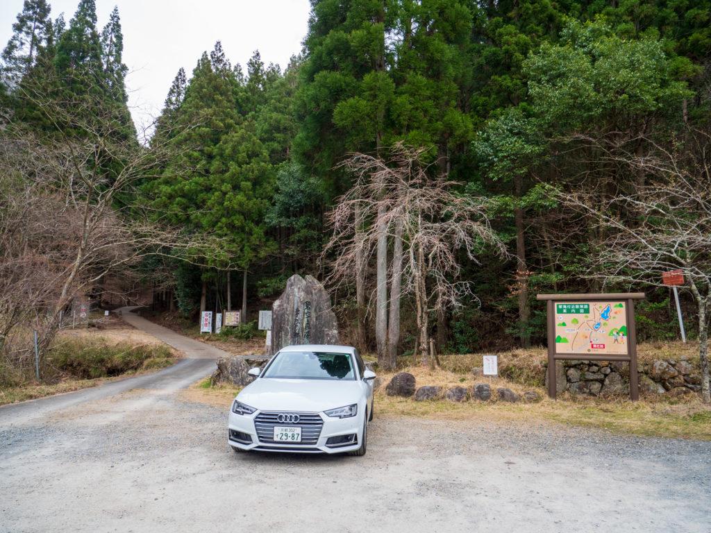 京丹波町 琴滝の駐車場