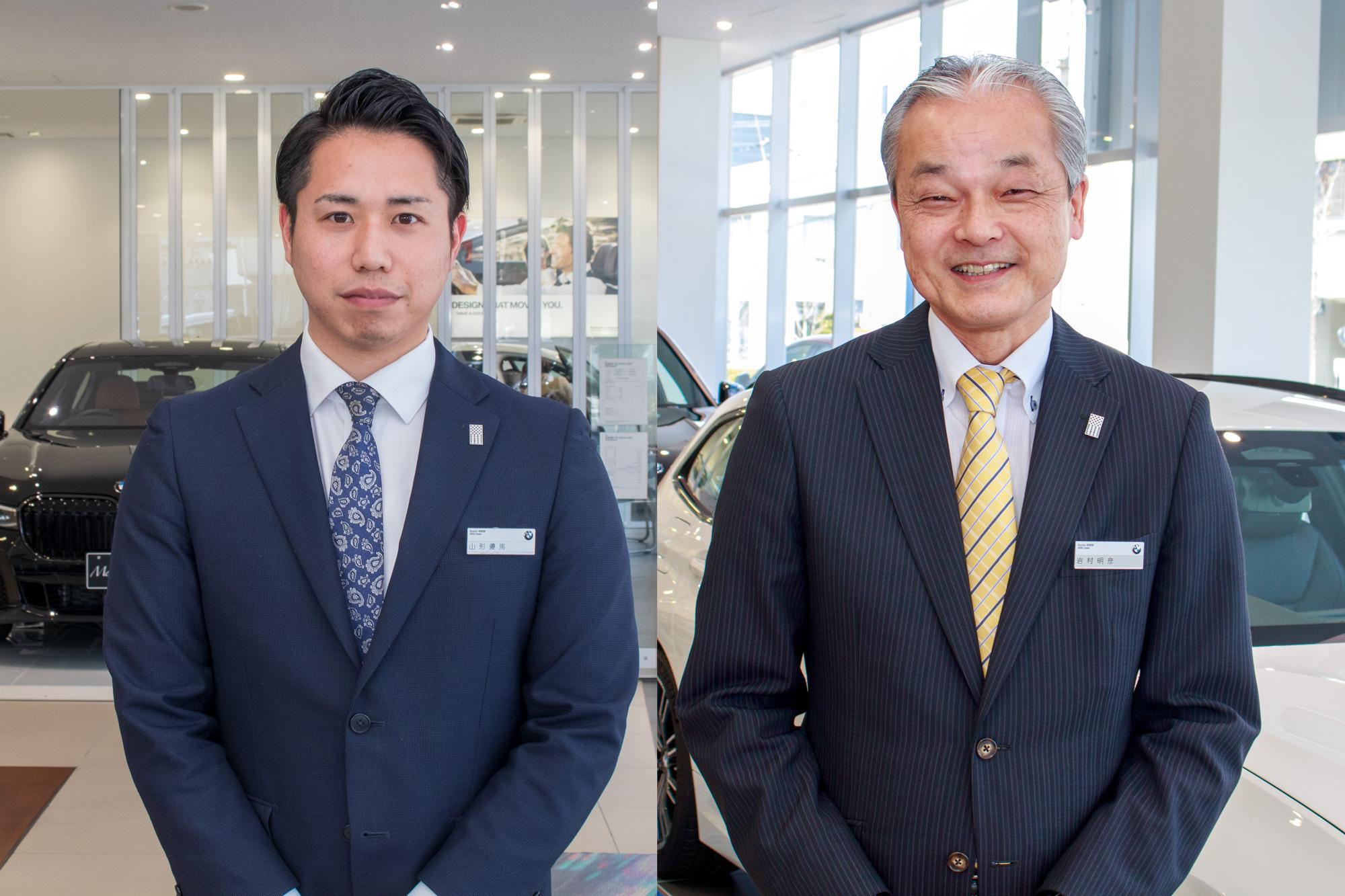 Kyoto BMW京都南店 岩村明彦/山形優馬