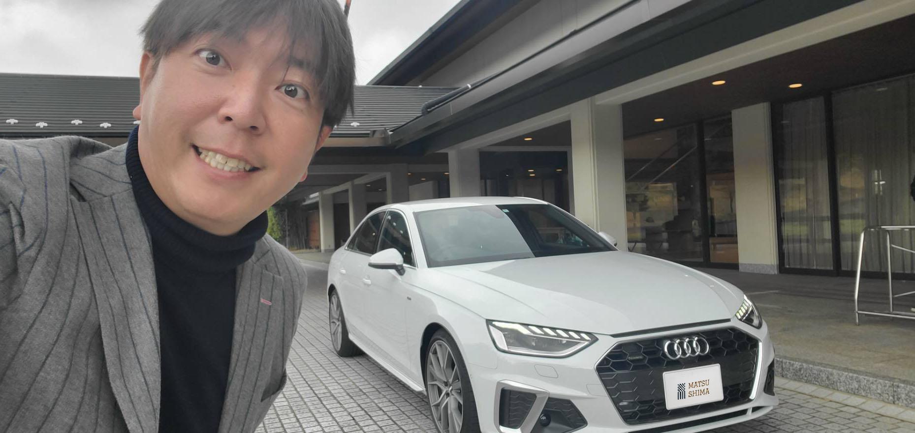 Audi A4と竹内弘一