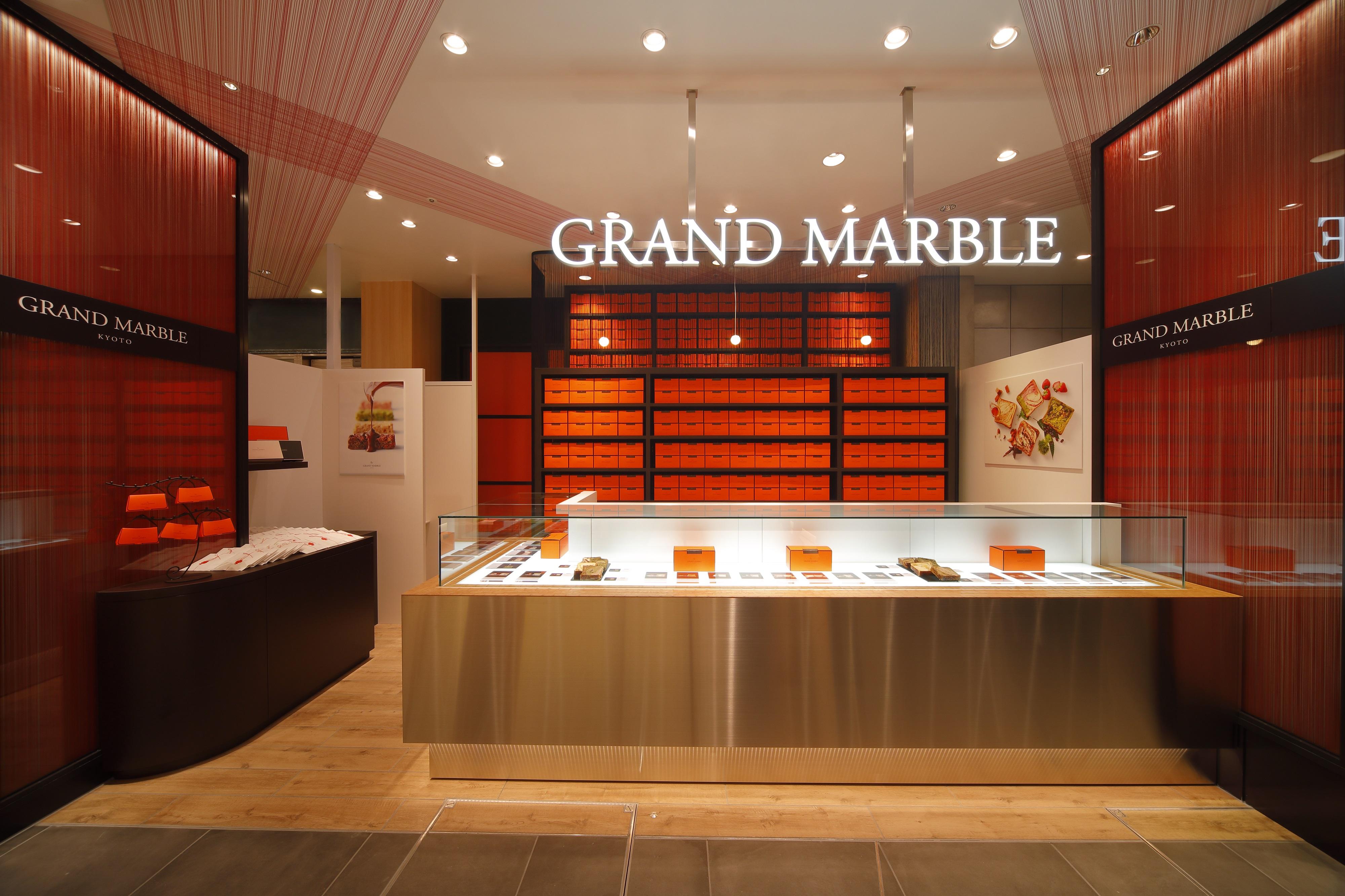 グランマーブル 京都駅店
