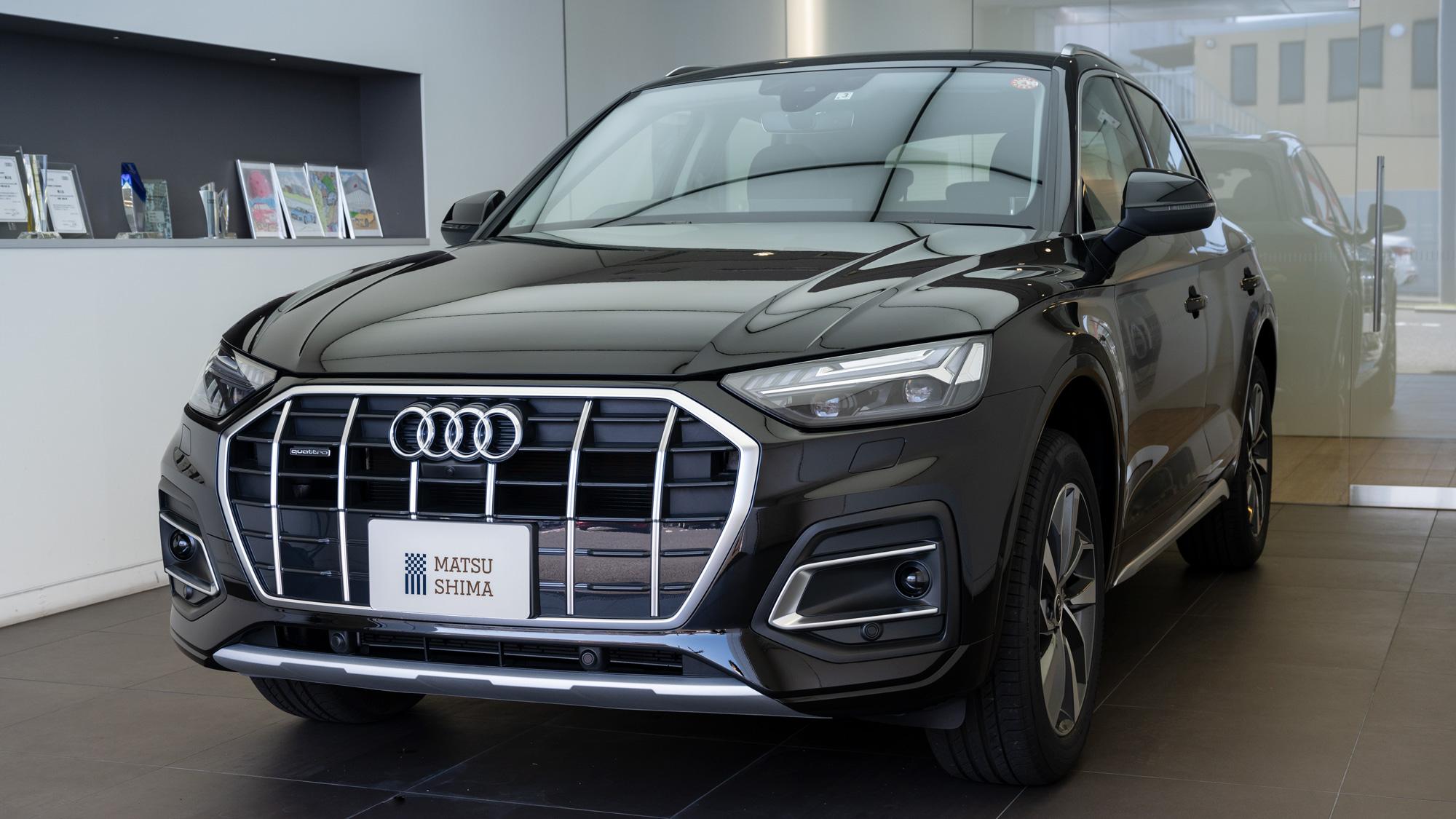 Audi Q5 40TDI quattro advanced
