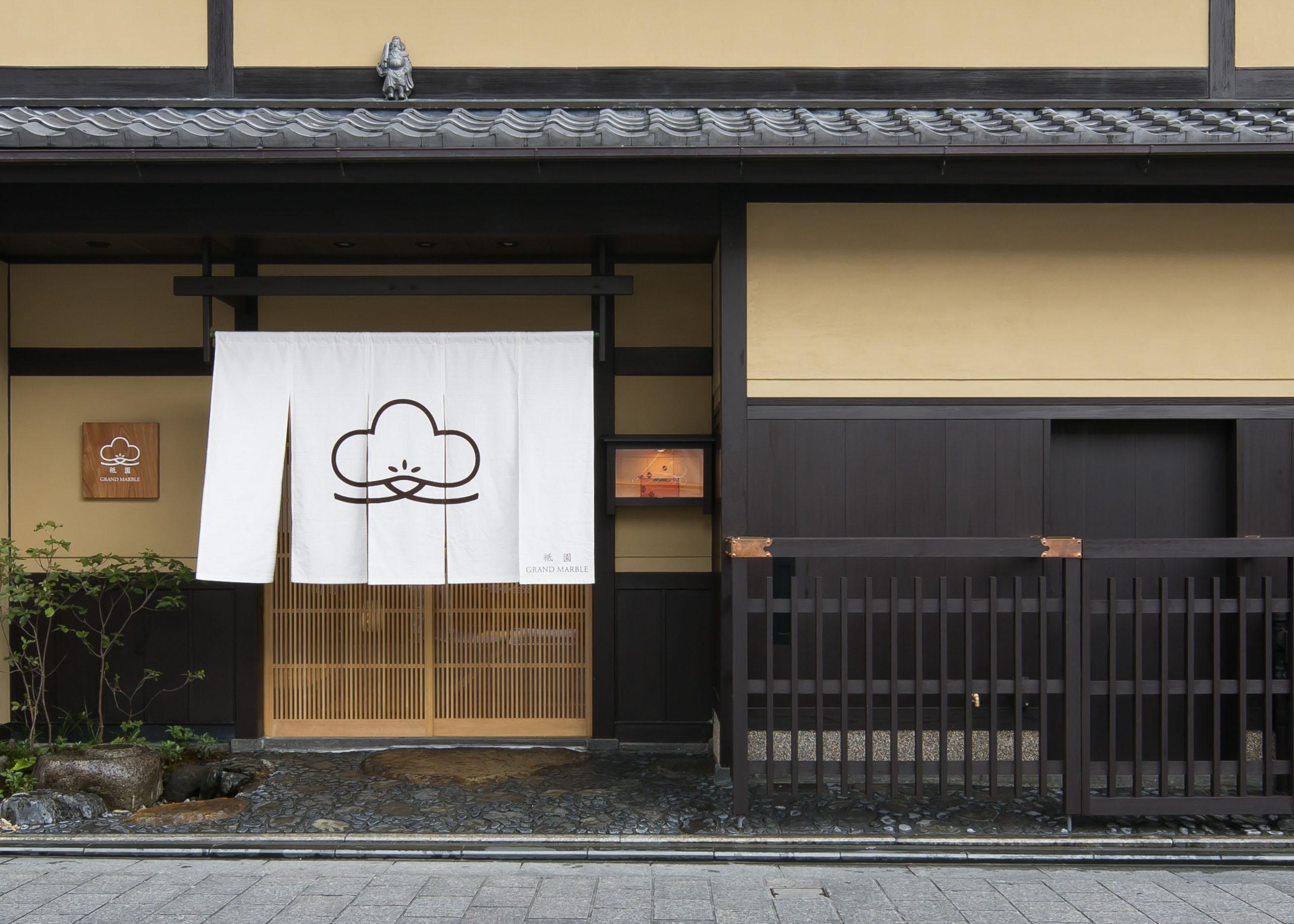 グランマーブル祇園店