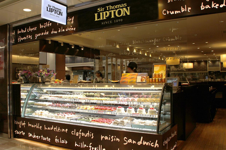 リプトン ポルタ店